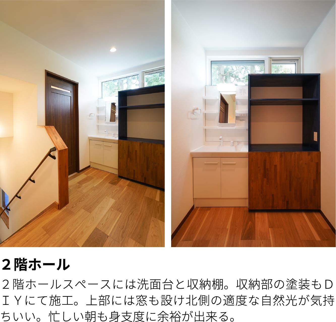 2階ホール-2階ホールスペースには洗面台と収納棚。収納部の塗装もDIYにて施工。上部には窓も設け北側の適度な自然光が気持ちいい。忙しい朝も身支度に余裕が出来る。